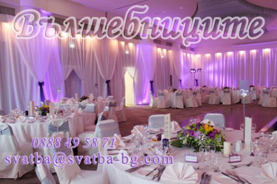 Сватбена декорация в Хотел Хилтън София