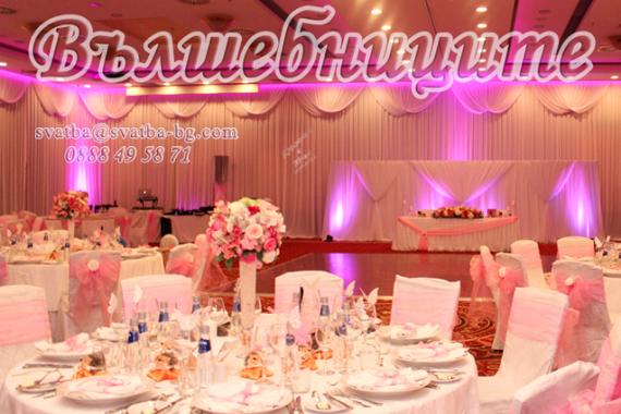 Сватбена украса в хотел RIU Правец в розов цвят, изискана сватбена декорация, обличане на стените с плат