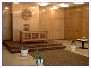Оборище ритуална зала за сключване на граждански брак в София