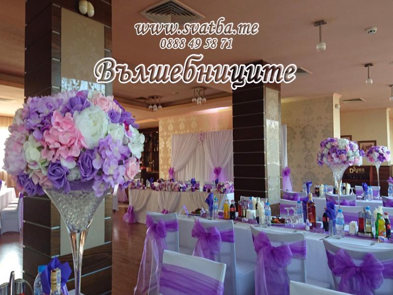Сватбена декорация в Ресторант Фантазия Овча Купел