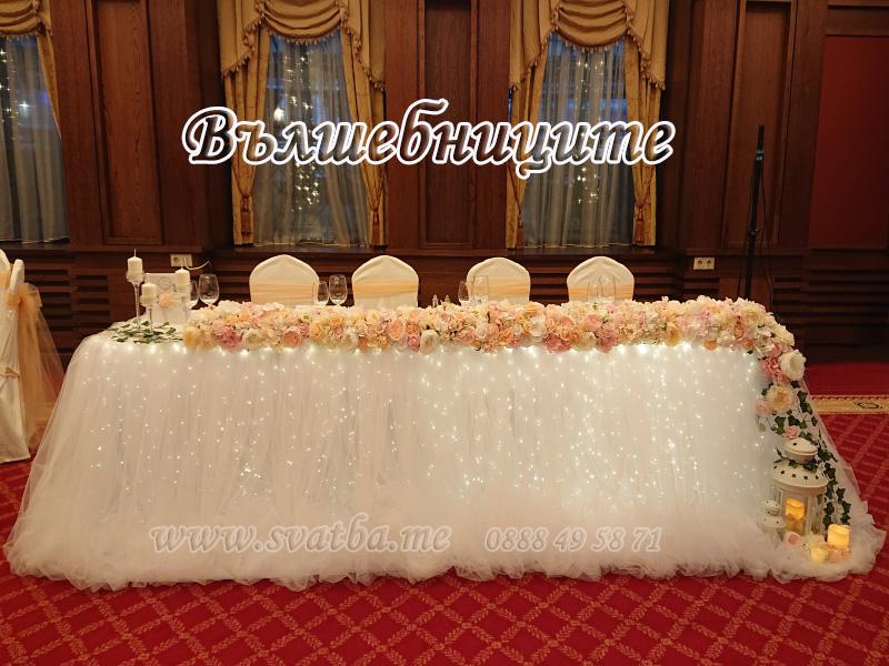 Сватбена декорация в Гранд Хотел София