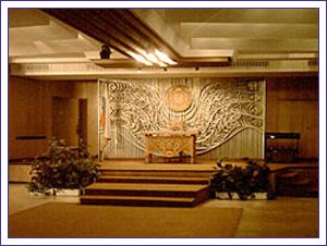 Триадица ритуална зала за сключване на граждански брак в София