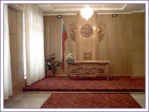 Сердика ритуална зала за сключване на граждански брак в София