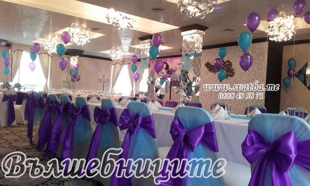 Украса за детски рожден ден в Хотел Маринела зала Силует ет. 19 в лилаво и тюркоазено тема Джазмин Jasmine Кръщене декорация