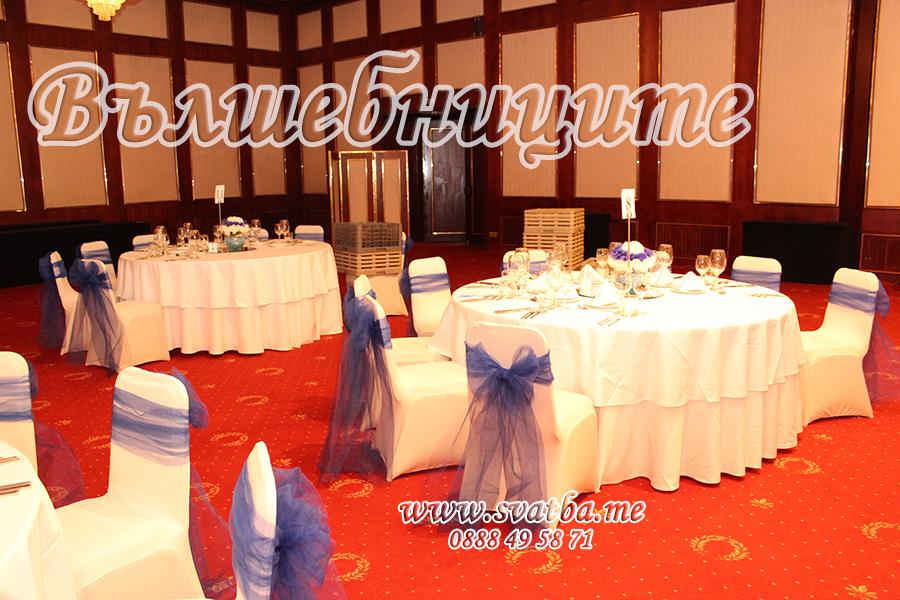 Декорация за сватба фирмено парти презентация в София хотел Маринела Hotel Marinela Sofia wedding в тъмно синьо с тъмно сини панделки за столове под наем