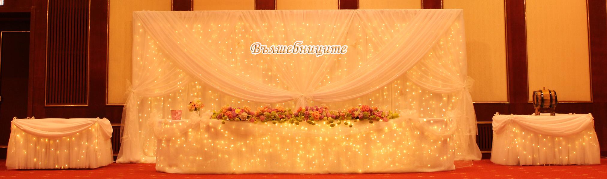 Украса за сватба в София хотел Маринела Hotel Marinela Sofia wedding в бяло декорация на сватба