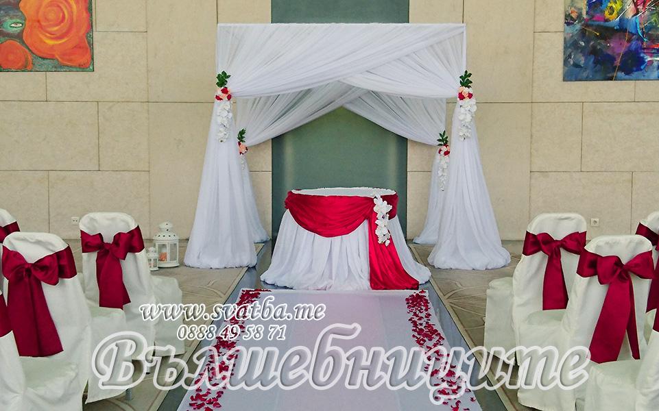 Сватбена декорация с Арка и шатра за изнесена церемония граждански брак
