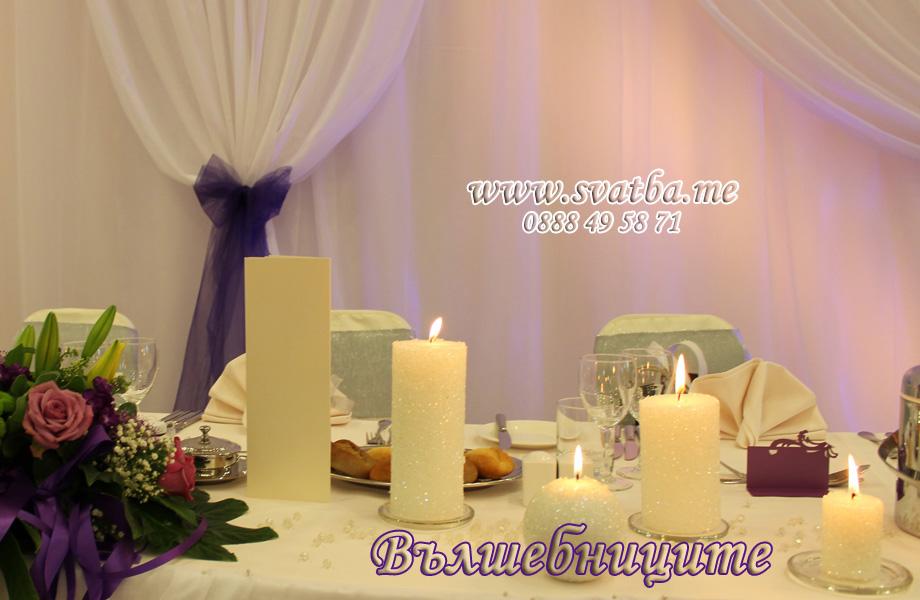 Сватбена декорация с Украса на масите за гости със свещи