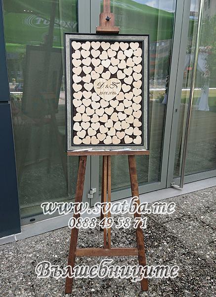 Сватбена украса в хотел Холидей Инн Holiday Inn Sofia wedding за сватба във винено червено и бордо и цветя за сватбената маса