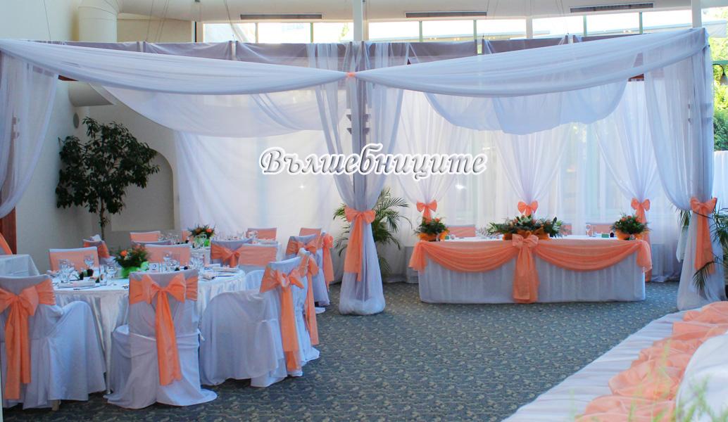 Сватбена украса за сватба в София хотел Мезон Maison Hotel Sofia wedding в прасковено, сватбена декорация с прасковени панделки и бели калъфи за столове под наем