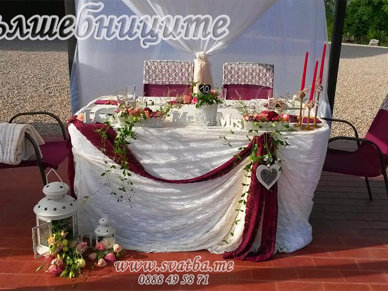 Сватбена декорация в Имението При Дъба Дебели Лаг