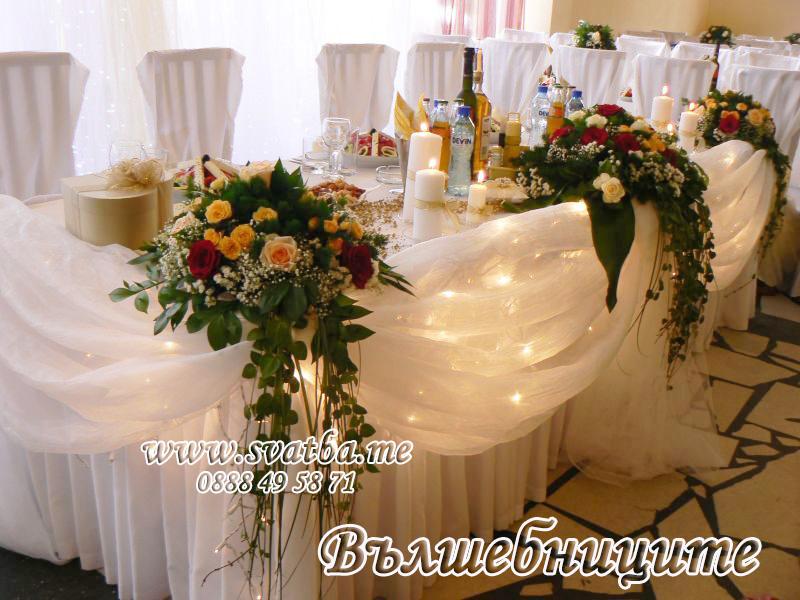 Сватбена декорация в Хотел Долна Баня