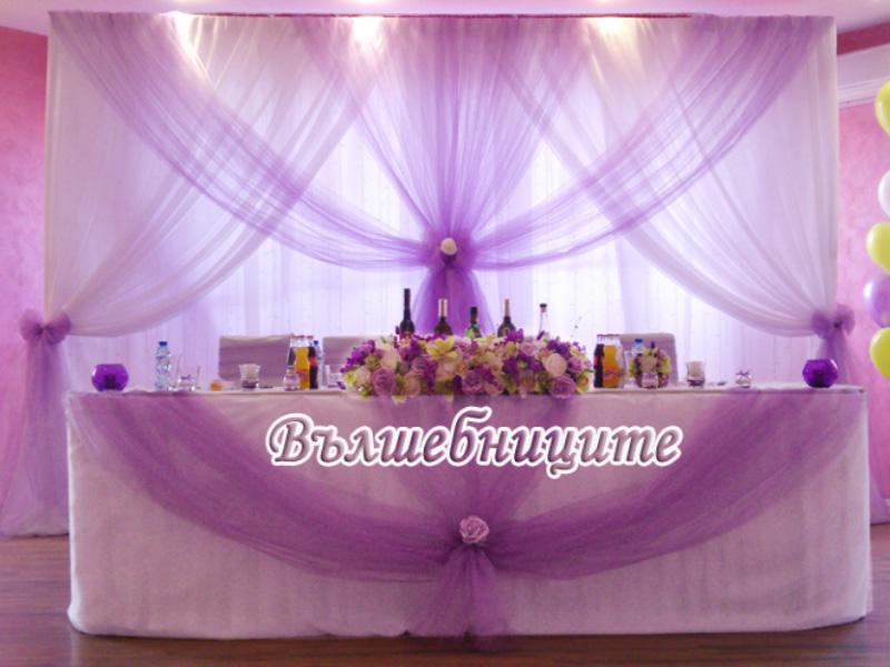 Сватбена декорация в Хотел Акорд