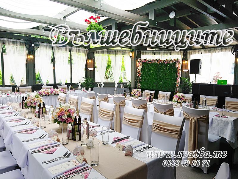 Сватбена декорация в Хотел All Seasons Residence Бояна