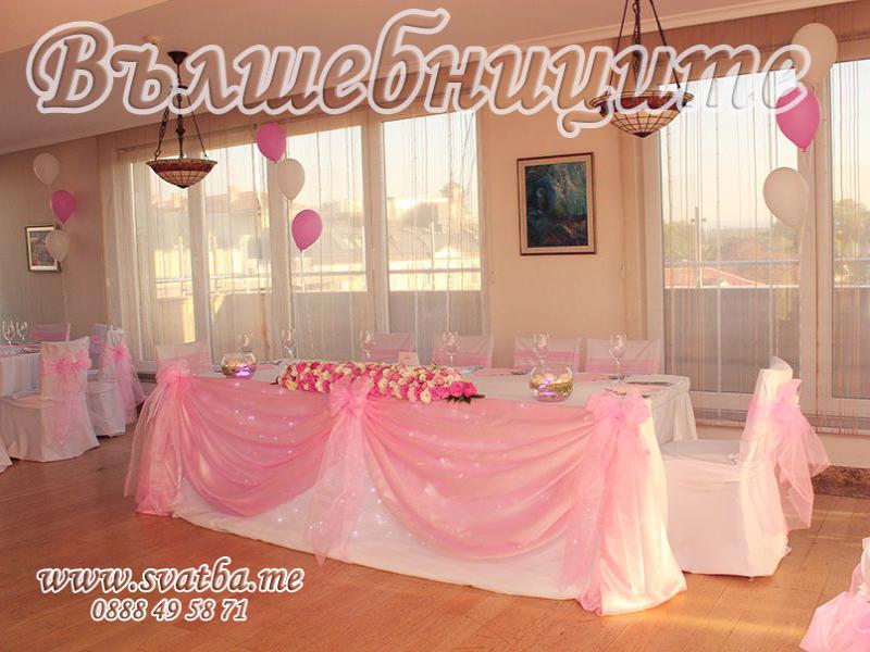 Сватбена декорация в Хотел Арена ди Сердика