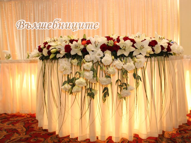 Сватбена декорация в Хотел Форум Централ