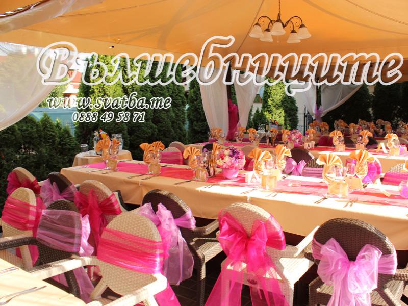 Сватбена декорация в Дипломатически клуб Глория Палас Горна Баня