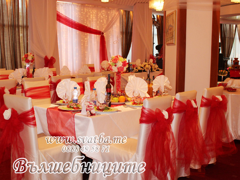 Сватбена декорация в Хотел Хисар град Хисаря