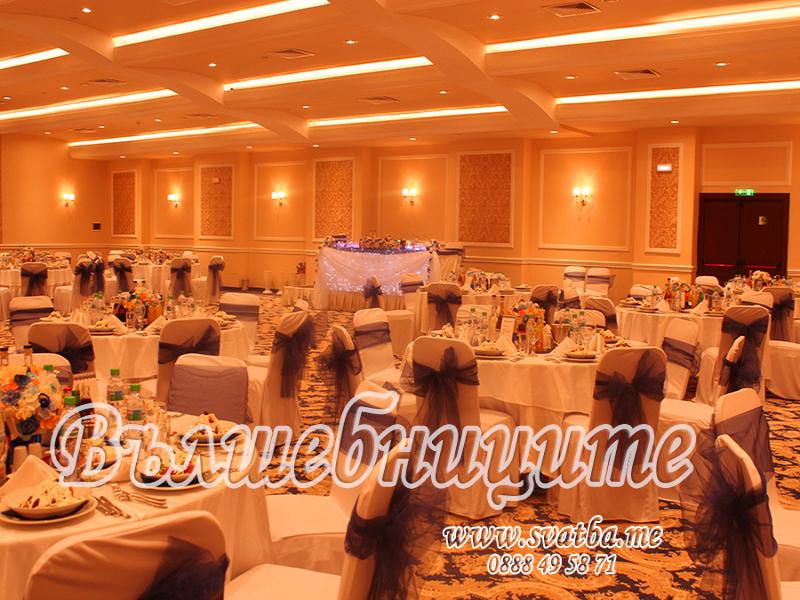 Сватбена декорация в Хотел Рамада София