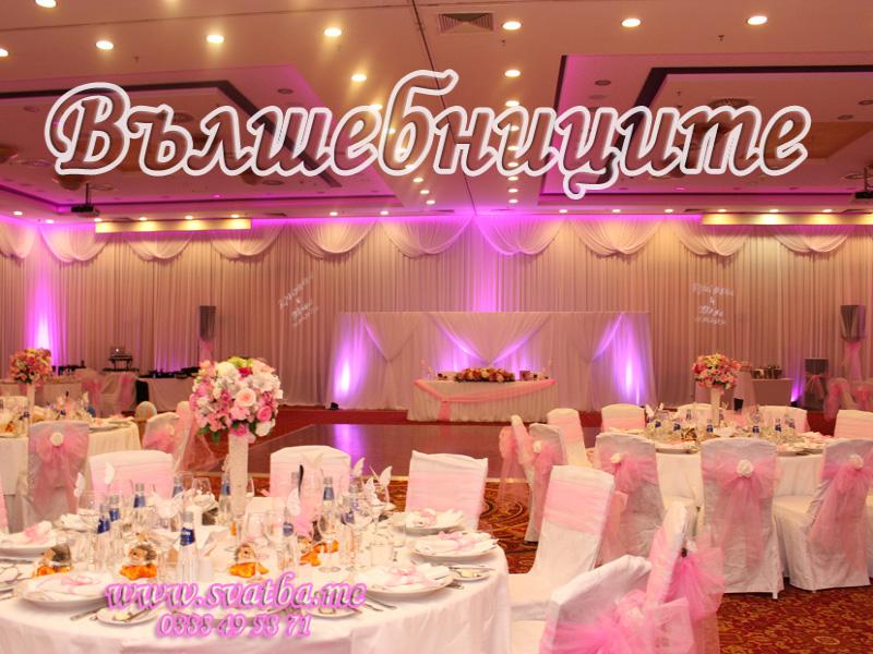 Сватбена декорация в Хотел РИУ Правец Hotel RIU Pravets Spa Resort