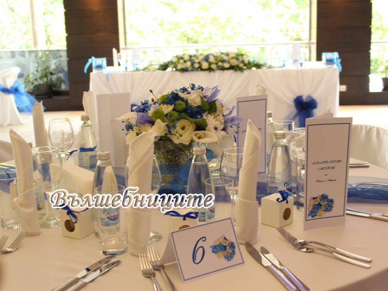 Сватбена декорация в Рослин Централ Парк Хотел София