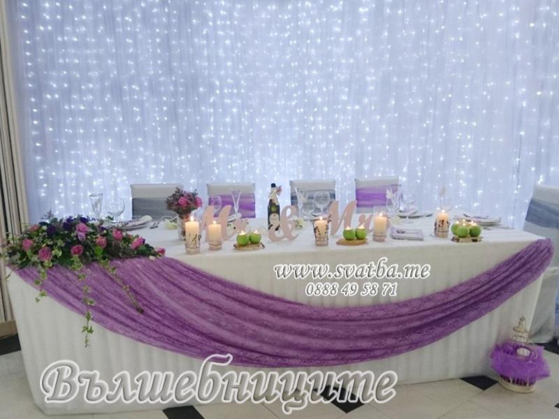 Сватбена декорация в Хотел Сейнт Джордж Палас Банско