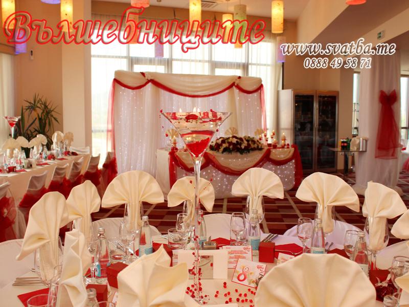 Сватбена декорация в Ресторант Зест Хотел Суит София