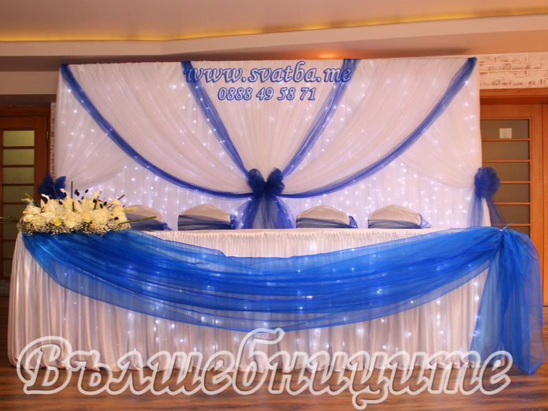 Сватбена декорация в Хотел Триада София