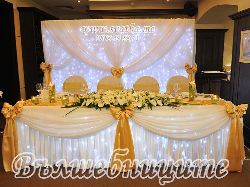 Сватбена декорация в Хотел Вега ресторант Стара София