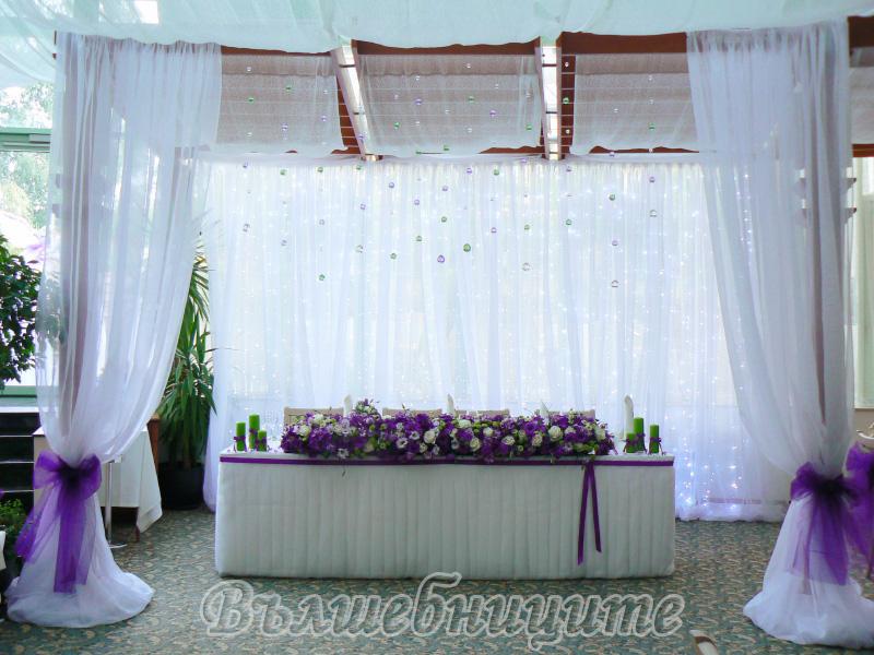 Сватбена декорация в Хотел Мезон София