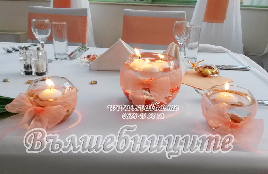 Сватбена украса в София хотел Мезон Maison Hotel Sofia wedding в прасковено, декорация на сватба с прасковени панделки и бели калъфи за столове под наем и цветя за маса