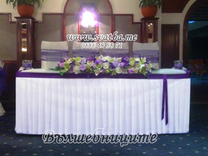 Сватбена декорация в Панагюрище