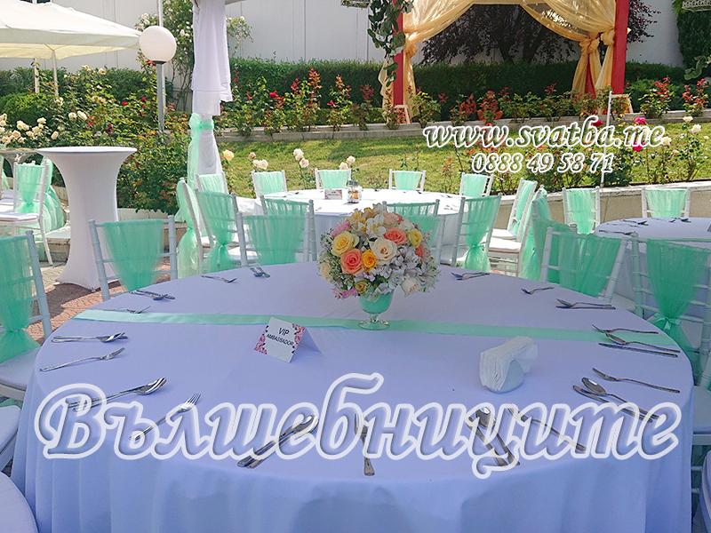 Сватбена декорация в други хотели и ресторанти в София