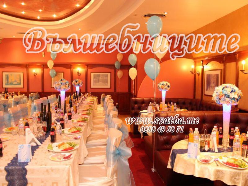 Сватбена декорация в Ресторант Биляна Студентски град