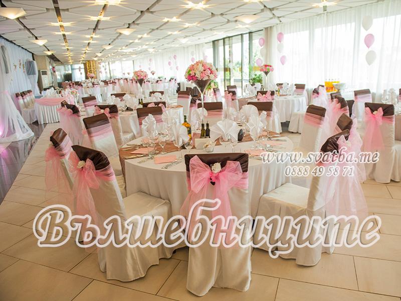 Сватбена декорация в Ресторант Лаура НДК София