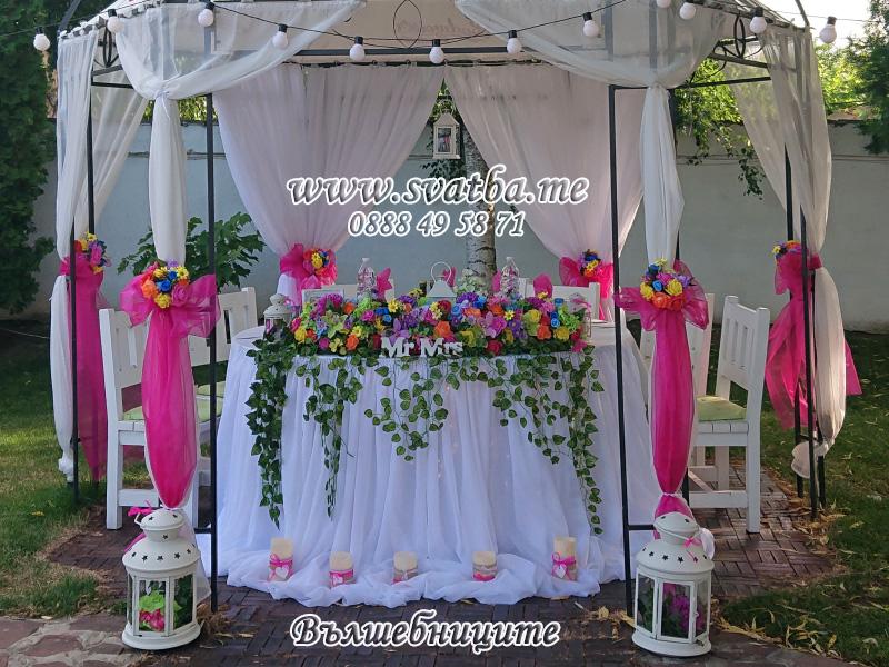 Сватбена декорация в Ресторант На върха Горна Баня