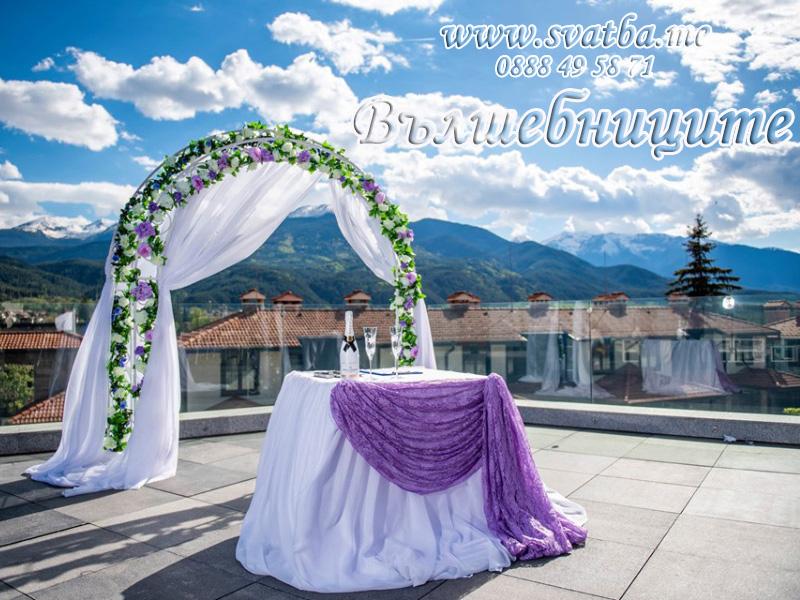 Сватбена декорация в Хотел Русковец Добринище