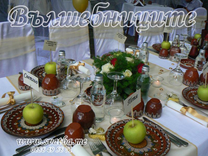 Сватбена декорация в Ресторант Воденицата