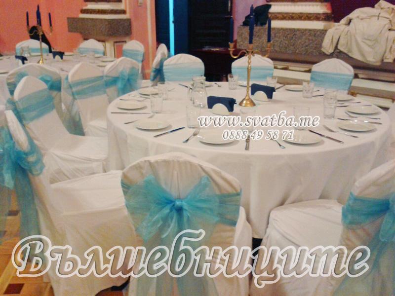 Сватбена декорация в зала в Централен Военен Клуб