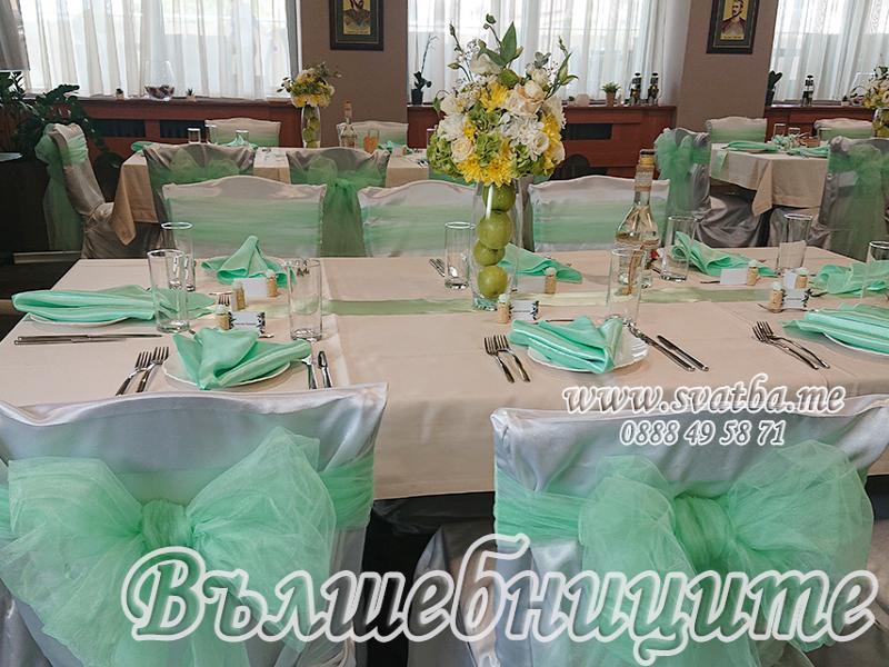 Сватбена декорация в Хотел Хемус
