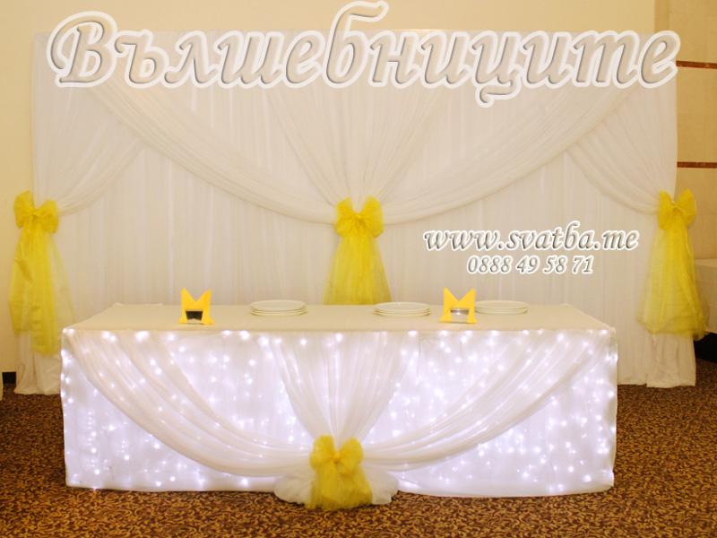 Сватбена декорация в Хотел Витоша