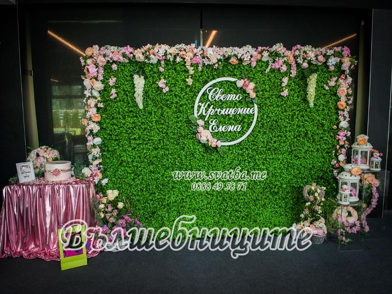 Сватбена декорация в Ресторант Корията Казичене