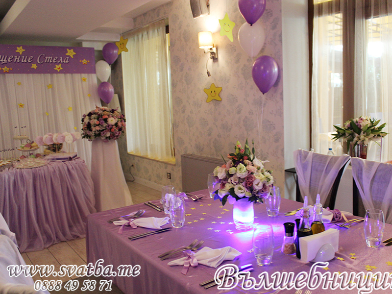 Сватбена декорация в Ресторант Петрус София
