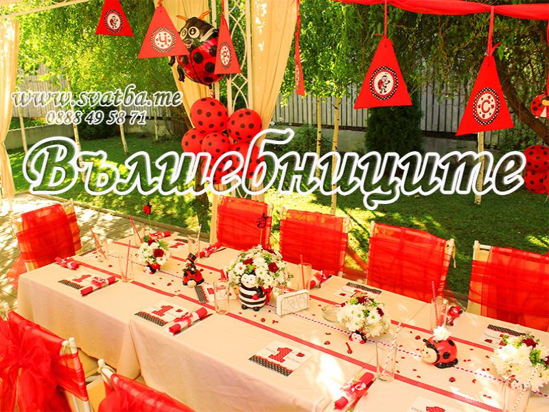 Сватбена декорация в Ресторант Градина Vanilla Garden