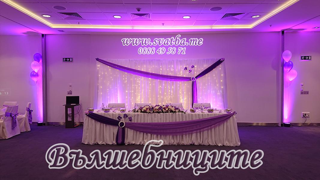 Сватбена украса хотел Новотел лилаво