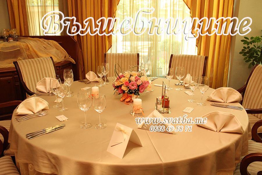 Сватбена украса в хотел Кристал Палас в екрю с дантела