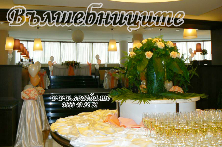 Сватбена украса в София хотел Метрополитън Hotel Metropolitain Sofia wedding в прасковено, декорация на сватба, сватбена организация и декор в прасковен цвят, калъфи за столове под наем, панделки за столове